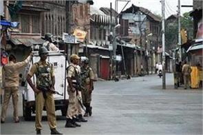 strike continues valley security forces on high alert
