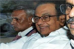 inx media case decision on chidambaram s custody will come tomorrow