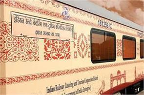 irctc s karva chauth special did not get added the train had to be canceled