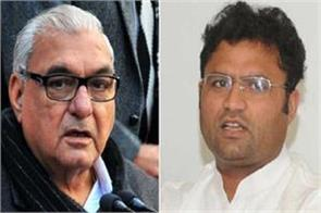 tanwar lashed out at hooda saying congress annihilation in son s fascination