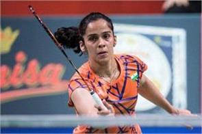 french open saina out in the quarterfinal after losing to korea s se young