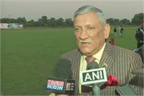 we will not stop now will give tough response to pakistan vipin rawat