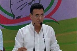 congress spokesperson randeep surjewala s difficulties in defamation case