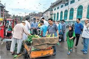 shops opened lal chowk stalls in srinagar know the condition of valley