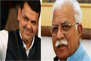 exit polls haryana bjp government again in maharashtra