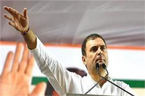 rahul targets modi government over privatization supports psu employees