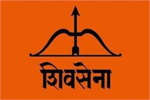 maharashtra election result is a lesson for those who boast of power