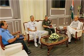 chief of all three armies met rajnath singh discussion on kashmir issue