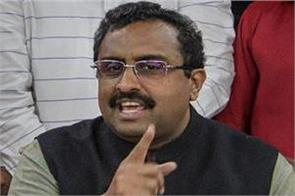 whoever harms the peace process in kashmir will be put in jail ram madhav
