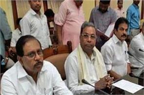 meeting called for leader of opposition in karnataka