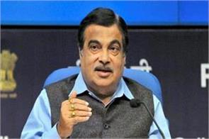 policy measures needed to create jobs prevent migration gadkari
