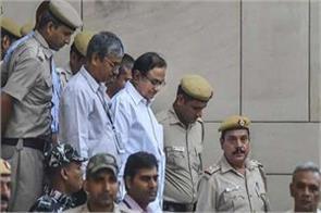 inx media case sc to hear tomorrow on chidambaram s bail plea