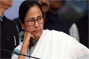 young man made abusive remarks against mamta banerjee on facebook