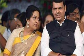 cm fadnavis wealth rises 100 in five years after becoming cm