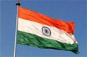 central government imposes ban on import of tricolor