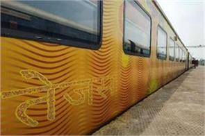 150 trains ready to be given in private hands government formed committee