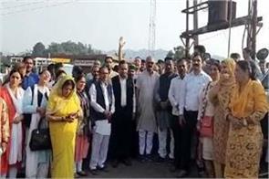 congress sloganeering against rajeev bindal