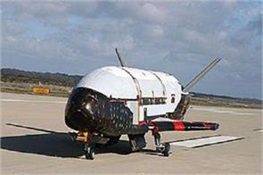 the mysterious spacecraft of the air force returned to earth