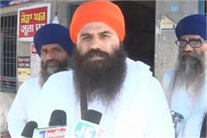 daduwal said badal is accused of burgadi disgrace case do not give any vote