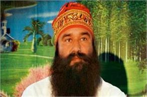 hearing in hc on ram rahim threat life hc asks report to jail administration