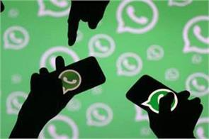 notice to the administrator of 12 whatsapp group for violating the coc