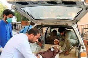 blast in afghanistan mosque 28 people dead