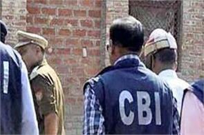 cbi can take action on 12 houses