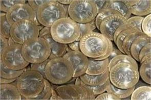 independent candidate deposited electoral bail amount with rs 10 coins