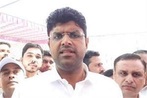 dushyant targeted the bjp saying bjp leaders telling pakistanis in disgust