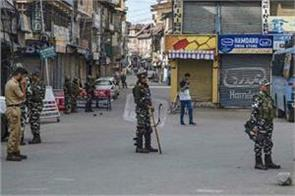 opposition leaders in jammu claim removal of restrictions