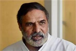 the central government destroyed the country s economy anand sharma