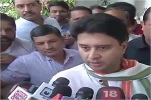 after khurshid now jyotiraditya said congress needs introspectio