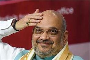 bjp will get new president by december amit shah