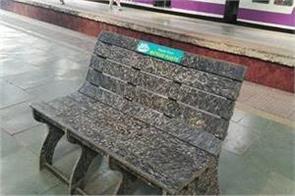 new initiative of western railway in mumbai