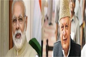 prime minister modi wishes birthday to farooq abdullah