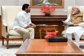 jaganmohan reddy meets modi seeks financial help for andhra pradesh