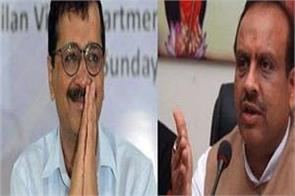bjp attacks kejriwal on onion issue chief minister s house will be surrounded