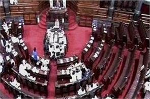 modi government also strengthened in rajya sabha nda reaches near majority