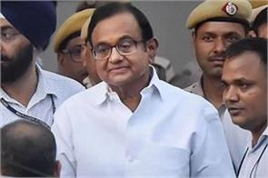 inx media case ed may arrest ch chidambaram after detention