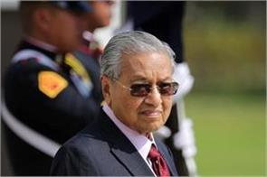 malaysian pm said on oil strike nothing will be left behind on kashmir