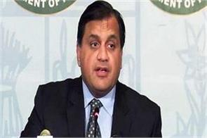 pakistan summoned indian deputy high commissioner