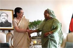 sonia gandhi will join bangladesh independence day