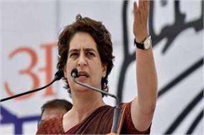 priyanka sarcasm on chautala furlough corruption washing machine operational
