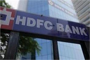 hdfc bank s net profit up 25 to rs 6 638 crore in q2