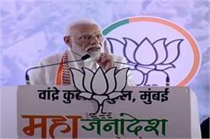1993 bomb blast victims in previous governments did not get justice pm modi