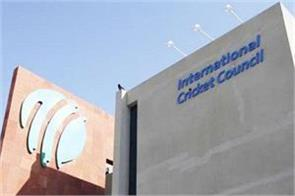 icc increases prize money for women s tournament