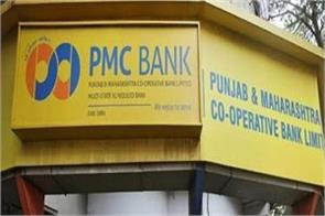 pmc bank created 21 thousand fake accounts to hide hdil s defaults eow