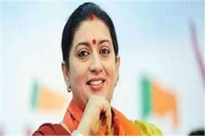 ground level change is necessary to remove gender inequality irani