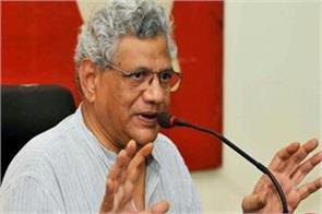 amit shah should not be  nurturer of partition  on nrc issue yechury