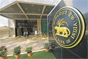 rbi imposes fine of 1 crore on two other banks including bandhan bank